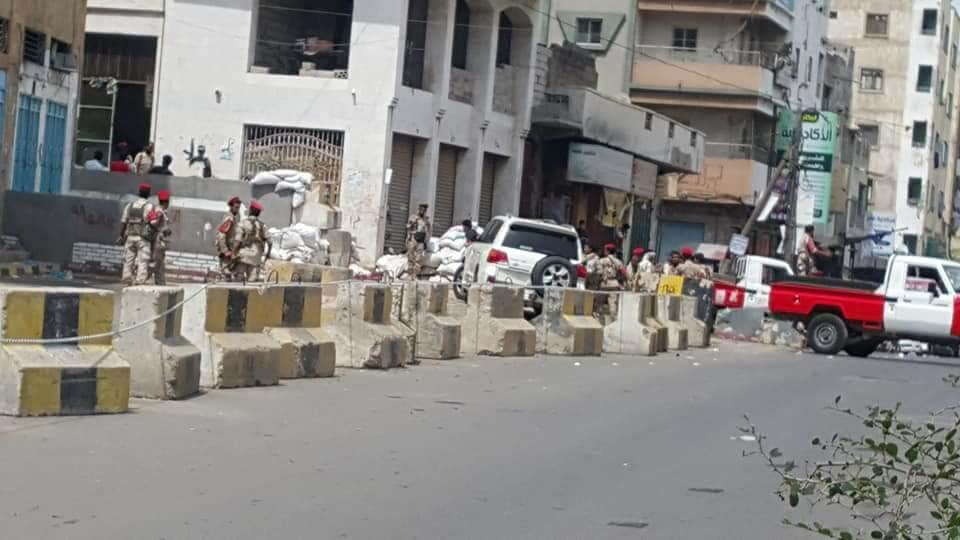 تعز: هجوم مسلح على مبنى المحافظة يخلف عدداً من القتلى والجرحى