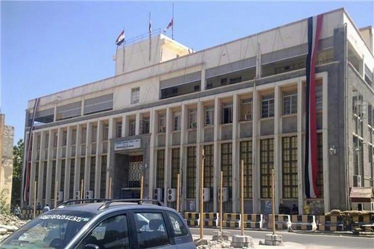 البنك المركزي اليمني يدعو شركات الصرافة لتجديد تراخيصها للعام الجاري 2019.